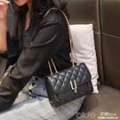 網紅小包斜背時尚百搭流行小眾包包洋氣女包小香風新款錬條包  【全館免運】