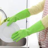 塑膠手套 橡膠耐用防水廚房乳膠家務刷碗 薄款   hh3535『miss洛羽』