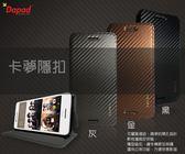 Dapad ASUS   ZenFone 3 (ZE552KL)卡夢隱扣側掀式皮套