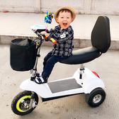 電動車迷妳型折疊電動三輪車 女士電動自行車成人電瓶車代步車 JDCY潮流
