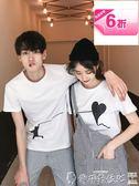 現貨情侶裝法國小眾情侶裝夏裝套裝2019新款韓版短袖T恤學生氣質小眾設計感 爾碩數位8-6