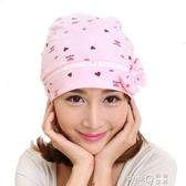 坐月子帽產婦產後用品夏季時尚頭巾春秋冬季薄款發帶夏天孕婦帽子  (pink Q 時尚女裝)