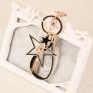 韓國汽車鑰匙扣精美流蘇五角星星創意四葉草鑰匙墜女 黛尼時尚精品
