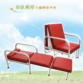 立新 坐臥兩用不鏽鋼陪伴床椅(一般型) 病床旁躺椅 陪伴椅