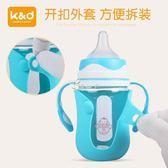 嬰兒玻璃奶瓶保護套防爆防摔寬口徑新生兒寶寶帶吸管手柄 俏腳丫
