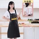 圍裙 女防水可愛日系2019新款家用工作時尚廚房做飯防油大人男罩衣 3色