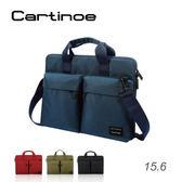 【加也】Cartione 蔚領系列 15.6 吋 專用防震內袋 筆電包 電腦包
