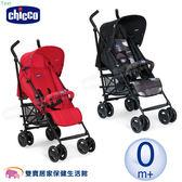 Chicco 輕便推車 London 幾何黑/閃耀紅 London up 兒童傘車 可坐 可躺 嬰兒推車 雨罩