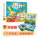 【雙美文創】點讀套組-ABC點讀學習寶盒...