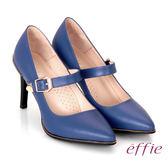 effie 輕透美型 真皮素面金屬飾扣鬆緊帶高跟鞋  藍
