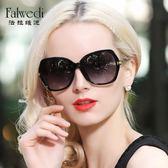 【雙12】全館85折大促太陽鏡女防紫外線圓臉復古大框長臉墨鏡