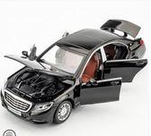 新款奔馳車模邁巴赫S600汽車模型仿真兒童玩具車合金車回力車模 至簡元素