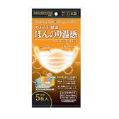 [迷漾美人]日本Azfit保濕發熱防寒口罩(普通尺寸) -5入/包