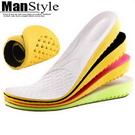 鞋墊內增高鞋墊運動減震男女通用蜂窩透氣隱...