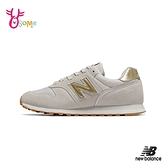 New Balance 女鞋 373 NB運動鞋 經典復古鞋 基本款 慢跑鞋 休閒鞋 麂皮 穿搭 奶茶色 P8535#米色◆奧森