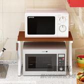 微波爐置物架2層簡約廚房收納架烤箱架雙層儲物架廚房用品調味料igo 3C優購