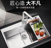 水槽 卡貝手工水槽單槽廚房洗菜盆304不銹鋼加厚洗碗池 家用水池台下盆 igo 玩趣3C