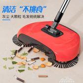手推式掃地吸掃拖一體機不用電手動吸塵懶人掃把簸箕組合套裝 全館免運 YXS