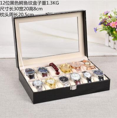 單層雙層皮革首飾盒手錶盒子手錶手鍊收納盒擺攤展示盒木質表