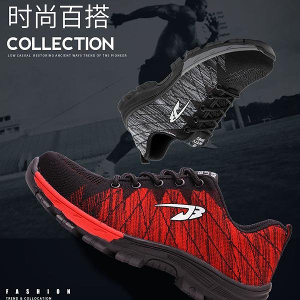 【536】飛織透氣工作鞋(黑/40-46)