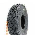 4.00-5 (330x100) 外胎 高速胎 固滿德 GMD GM905-1 電動車 輪胎【康騏電動車】電動車維修