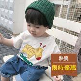 黑五好物節男童短袖t恤2018新款寶寶潮裝女童白色上衣兒童韓版夏季   初見居家