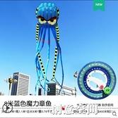 2021新款濰坊風箏軟體大章魚水母8米大型成人抗風好飛凱夫拉線輪 NMS創意新品