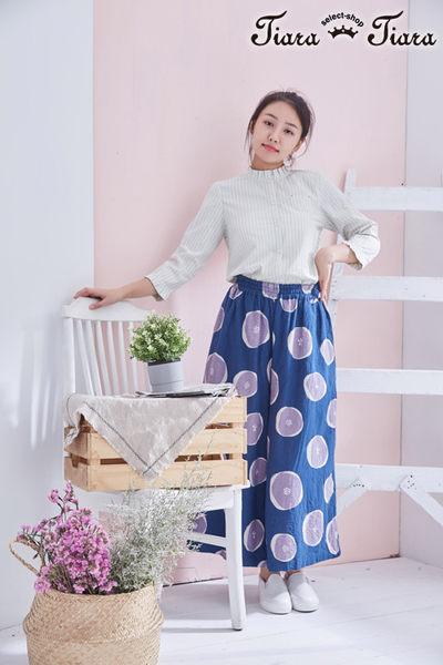 【Tiara Tiara】百貨同步 摺領袖口七分袖襯衫(素面/條紋) 新品穿搭