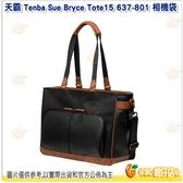 天霸 Tenba Sue Bryce Tote15 637-801 相機袋 公司貨 黑色 手提袋 鏡頭袋 15吋筆電適用