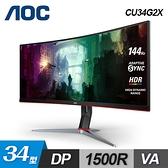 【AOC 艾德蒙】CU34G2X 34型 VA 曲面電競電腦螢幕