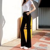 喇叭褲微喇叭褲女新款高腰薄款垂感寬鬆休閒彈力大碼加長黑色闊腿褲 快速出貨