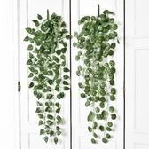 全館83折 仿真綠色藤蔓植物掛墻上的裝飾店鋪奶茶店裝飾品壁掛綠蘿家居飾品