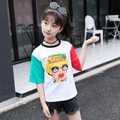 兒童8短袖丅血10夏季9-12歲女童夏裝拼色t恤小女孩學生夏天上衣服