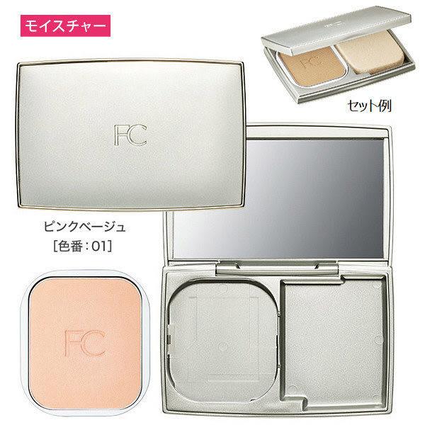 FANCL 芳珂 高保溼粉餅盒 顏色01