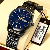 手錶 霸氣男錶雙日歷機械錶男士石英錶防水夜光鋼帶手錶商務腕錶全自動【八折搶購】