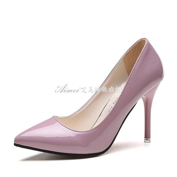 歐洲站裸色細跟高跟鞋尖頭黑色工作單鞋女漆皮藍色大碼鞋紅色婚鞋 交換禮物