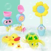 抖音同款兒童會游泳的小烏龜嬰兒寶寶洗澡玩水戲水玩具女孩男孩『韓女王』
