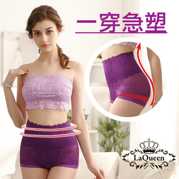 LaQueen  法式收腹高腰提臀蠶絲褲M-3XL (深情紫 7301)