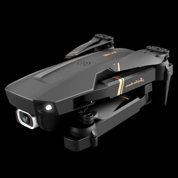 空拍機 小型遙控飛機無人機航拍4K高清專業小學生折疊四軸飛行器兒童玩具【快速出貨八折下殺】
