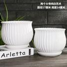 花盆陶瓷北歐簡約塑料多肉花盆綠蘿吊蘭