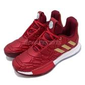 adidas 籃球鞋 Harden Vol.3 J 鋼鐵人 紅 金 Bounce 大童鞋 女鞋 【PUMP306】 EG2626