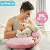 餵奶椅 喂奶神器哺乳枕頭護腰椅子新生兒坐月子防吐奶墊抱孩子嬰兒橫抱凳BL  【全館好康八折】