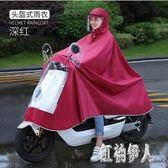 電動電瓶車雨披單雙人男女騎行時尚自行車加大加厚摩托防暴雨雨衣 aj6360『紅袖伊人』