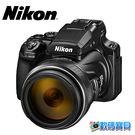 Nikon P1000 125倍光學變焦...