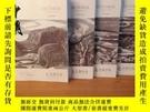 二手書博民逛書店十月長篇小說2019年罕見1、3、4、6(合售)Y269331