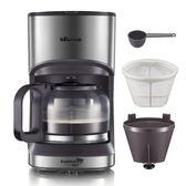 KFJ-A07V1美式咖啡機家用全自動滴漏式小型泡茶咖啡壺  魔法鞋櫃  220v
