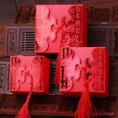 結婚喜糖盒子中國風喜糖禮盒
