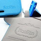 KooPin HTC Desire 820 璀璨星光系列 立架式側掀皮套