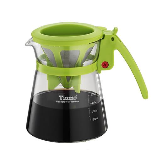 金時代書香咖啡 Tiamo 極細濾網分享壺 500ml 附滴水盤 綠色