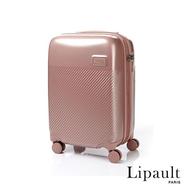 法國時尚Lipault 20吋Dazzling Plume 四輪硬殼登機箱(珠光粉)
